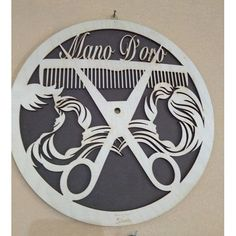 Wooden wall clock Hairdresser's Plywood Walls, Wooden Walls, Wood Patterns, Wood Glue, Color Shades, Natural Materials, Simple Designs, Design Elements, Paint Colors