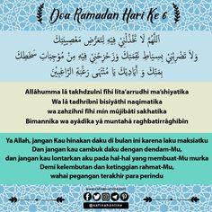 Dua For Ramadan, Wallpaper Ramadhan, Ramadhan Quotes, I Muslim, Pray Quotes, Reminder Quotes, Doa, Islamic Quotes, Affirmations