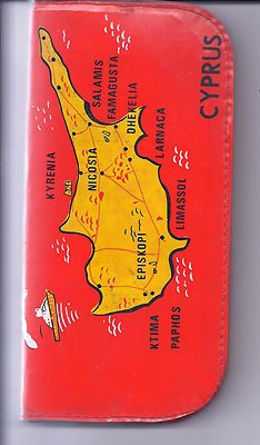 CYPRUS OLD PENCIL BOX FROM THE 70s