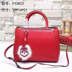 e08c1f8a72be Fendi Smooth currant-red calfskin shopper bag Tone-on-tone enamel bar with  Fendi logo