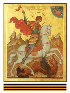 St George the Great Martyr on horseback / Sfantul Gheorghe in iconografia ortodoxa Religious Icons, Religious Art, Hl Georg, Patron Saint Of England, Saint George And The Dragon, Master Of Fine Arts, Religious Paintings, Russian Icons, Byzantine Icons