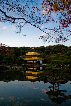 """Kinkaku-ji """"The Golden Temple"""" Japan"""