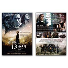 The Flowers of War Movie Poster 2011 Christian Bale, Ni Ni, Dawei Tong