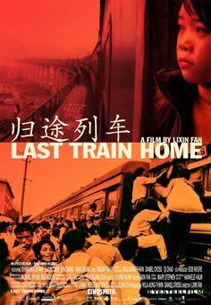 Last Train Home. Documentary. Canada. About the 130 million migrant workers in China who travel back to their home villages for the New Year's Holiday. Directed by Lixin Fan. 2009