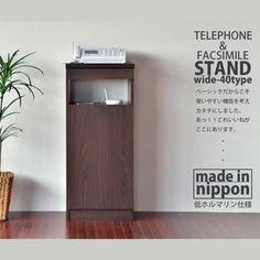 【日本製】電話台ファックス台FAX台ルータープリンター収納収納棚でんわ台リビング収納40幅タイプ(代引不可)【送料無料】【smtb-f】