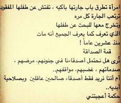DesertRose:::heart breaking::: Photo by Ammar Hashimi on EyeEm