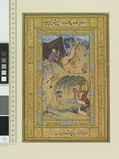 Majnun, his arm around a deer, visited in the desert by Selim. In the background a landscape with an old woman holding a spindle, and a young man carrying a bundle of twigs. The frame contains portions of text. Illustration of the story of Layla and Majnun. By permission of The Bodleian Library, University of Oxford