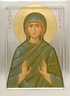 St Elizabeth the Righteous / The Catalog of Good Deeds: Quick Facts: The holy and righteous Joachim and Anna…