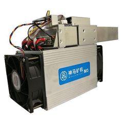 پیشفروش دستگاه ماینر پیشرفته Antminer S11 20 5Th/s ( آکبند 6 ماه
