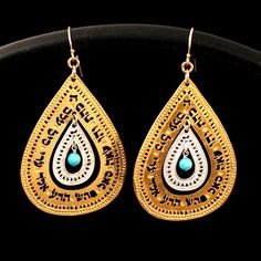 Hebrew Ahava Jewelry Garnet Earrings Rose Gold Love Long Spiritual