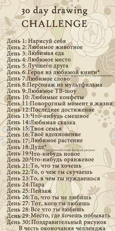 челлендж фотоальбом марта: 14 тыс изображений найдено в Яндекс.Картинках