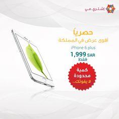 صفقة رائعة لمدة ثلاث ساعات...الكمية محدودة #لايفوتك !!! اشتري الآن #آيفون6بلس فقط بمبلغ 1,999 ريال سعودي. http://www.eshtari.me/electronics/smartphonesandtablets/iphone-6-plus.html #تسوق #مضمون WWW.ESHTARI.ME  Unbelievable deal for three hours...Limited quantity!!! #IPHONE6PLUS only for 1,999 SAR. Don't miss it out http://www.eshtari.me/electronics/smartphonesandtablets/iphone-6-plus.html #ShopNow #warranty WWW.ESHTARI.ME