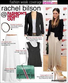 Как одеться в стиле Рэйчел Билсон