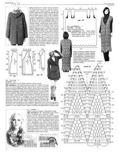 bedofdeadleaves — «Журнал Мод № 572 2013» на Яндекс.Фотках