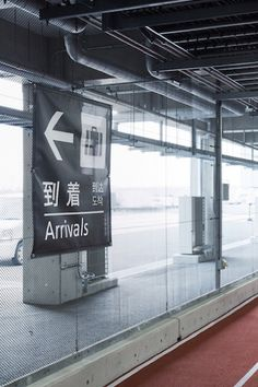 120 Best way finding and signage japan images   Signage
