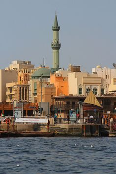Colors of Old Town, Dubai w the Green Mosque in the center... without that, I would be hopelessly lost in the souks for hours!  :-)