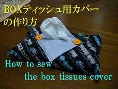 Tissue holder - YouTube