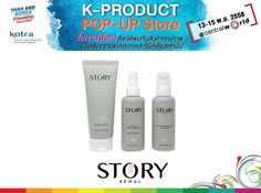 Story Seoul Skincare at Thailand & Korea Friendship Diplomatic Trade - Pop-Up Store at Central World 2015