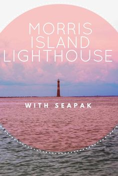 Morris Island Lighthouse, located on Morris Island, is a beautiful and historic landmark known throughout the Southeast.