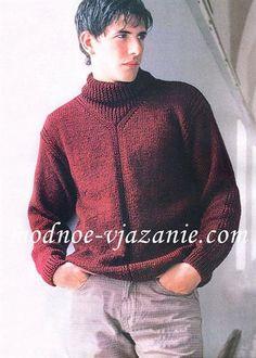 Хочу связать мужской спортивный свитер