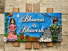 Wooden Name Plates, Wooden Names, Main Gate, Main Door, Creative Names, Creative Ideas, Army Names, Mural Art, Wall Art