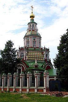 Церковь Иоанна Воина на Якиманке (1706-13) намечает переход от нарышкинского барокко к петровскому