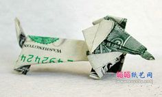 Tooth Fairy Origami
