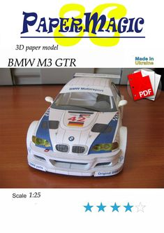 Bmw gtr,car from the game, paper model kit, paper craft model Gtr Auto, Gtr Car, Paper Model Car, Paper Car, Paper Toys, Bmw M3, Porsche Carrera, Carrera Slot Cars, Free Paper Models