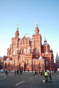 State Historical Museum, Moscow - Russia