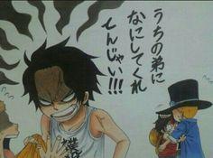 Portgas D Ace - Sabo - Monkey D Luffy