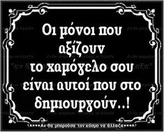 Word 2, Greek Quotes, Crush Quotes, True Words, Food For Thought, Cool Words, Life Lessons, Philosophy, Poems