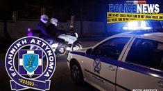 EΛΛΗΝΙΚΗ ΔΡΑΣΗ: Η ΔΙ.ΑΣ. συνέλαβε τέσσερις τσιγγάνους που έκαναν π... Police, Vehicles, Car, Automobile, Law Enforcement, Cars, Cars, Vehicle