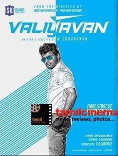 #Valiyavan Movie First look - http://tamilcinema.com/valiyavan-movie-first-look/  #jai #AndreaJeremiah #DImman