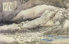 lionofchaeronea:Evening Snow on Mount Hira (no. 1 from the...
