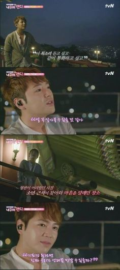JKS My Ear's Candy.Ep2