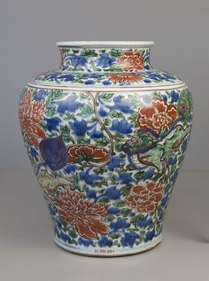 Jar with Mythical Qilin amidst Tree Peonies   | China | Qing dynasty (1644–1911), Shunzhi period (1644–61) | The Met