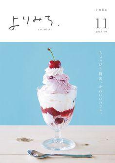 グルメ部門 最優秀賞ノミネート日本タウ Book Design Layout, Menu Design, Ad Design, Flyer Design, Dm Poster, Poster Layout, Print Layout, Food Promotion, Japanese Graphic Design