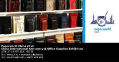 Paperworld China 2013 China International Stationery & Office Supplies Exhibition 상해 문구/사무용품 박람회