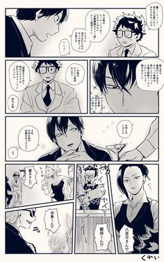 Boku No Hero Academia, Manga Anime, My Life, Comics, Drawings, Movie Posters, Image, Board, Manga Couple