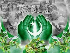 Visit for more pics 23 March Pakistan, Pakistan Day, Independence Pictures, Independence Day Wallpaper, Pakistan Independence Day, Happy Independence Day, 14 August Wallpapers Pakistan, 14 August Pics, 6 September