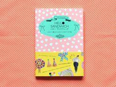 o livro de crafts da Hello Sandwich, lançado no Japão \o/