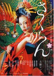 Sakuran, awesome cinematic about an Oiran tale with the superb music by shiina ringo