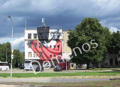 Digital Picture/Photo/Wallpaper/Desktop Background/Landscape/Nature/Lithuania #7