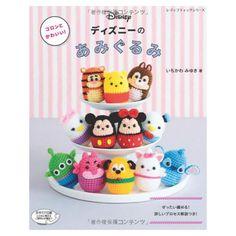 Disney Amigurumi book - JapanPop