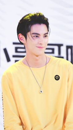 Handsome Korean Actors, Handsome Boys, Cosplay Anime, Meteor Garden, Cute Actors, Chengdu, Aesthetic Photo, Asian Actors, Korean Men