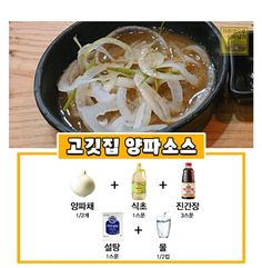 Diet Recipes, Cooking Recipes, Healthy Recipes, Brunch Cafe, Korean Food, Cravings, Food And Drink, Easy Meals, Yummy Food