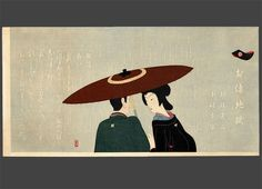The Art of Japan - Umbrella - Settai Komura - Japanese Woodblock print Japanese Art Styles, Japanese Drawings, Traditional Japanese Art, Japanese Artwork, Japanese Prints, Hieronymus Bosch, Japanese Illustration, Illustration Art, Parasols
