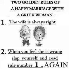 Morning laughs😁 tell it to my hubby! 💙 my greek food Greek Memes, Greek Quotes, Greek Sayings, American Humor, Greek Culture, Greek Wedding, Say More, Golden Rule, Greek Life