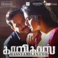 Kaalidas Kalidas 2018 Tamil Movie Mp3 Songs Free Download