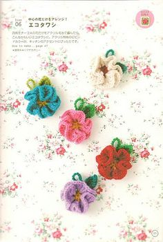 Japanese crochet flowers on Townmouse.